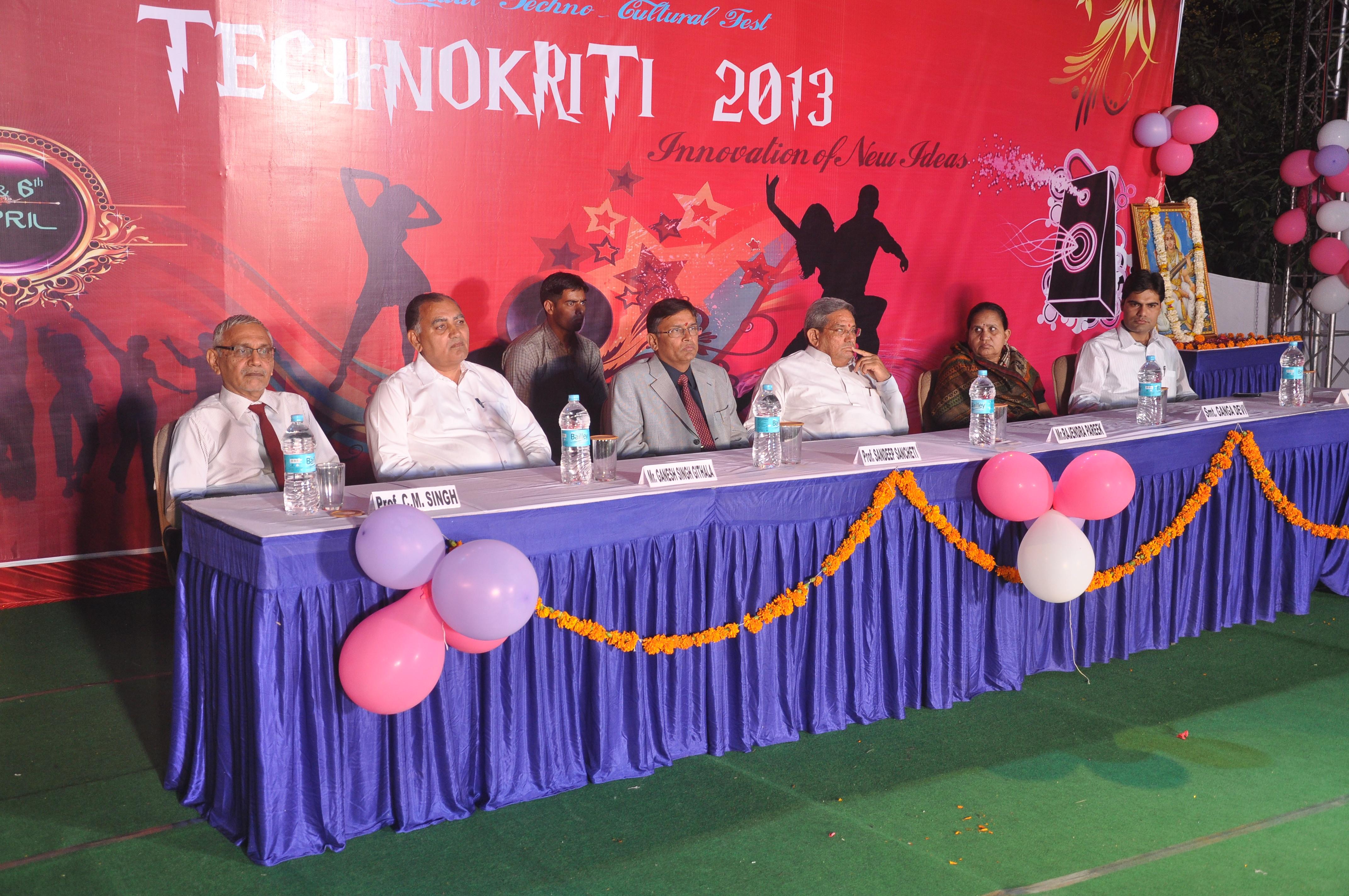 Technokriti-2013
